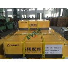 driving plate and friction plate