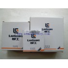cylinder kits for Liugong