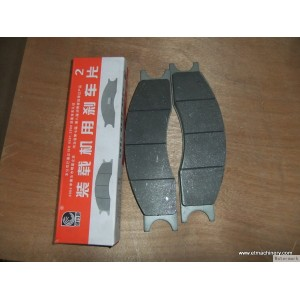 http://etmachinery.com/42-139-thickbox/brake-pad-for-wheel-loader-.jpg