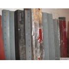 blades for  XCMG motor grader
