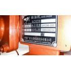 YUCHAI ENGINE nameplate
